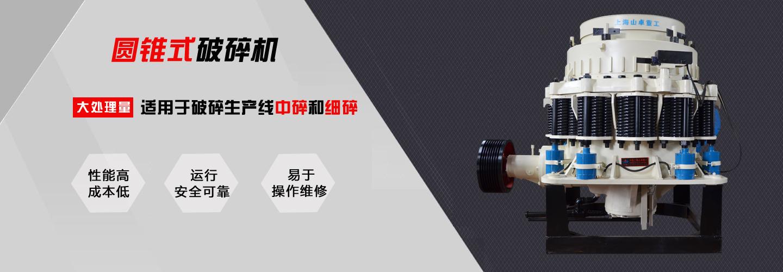 上海山卓重工机械有限公司